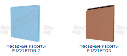 Фасадные-кассеты2