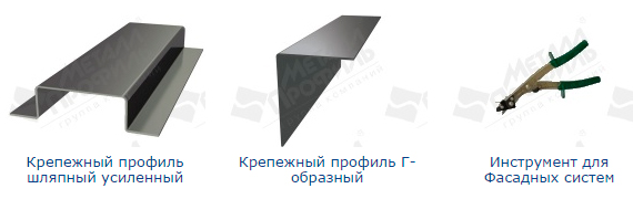 доп-товар-1