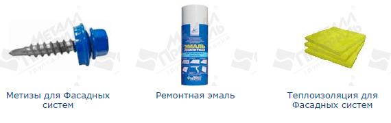 доп-товар-2